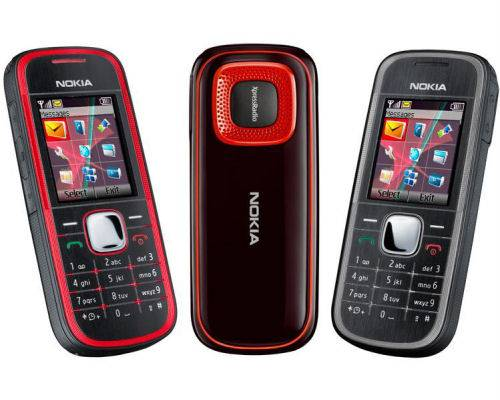 Nokia 5030 UEM changing video