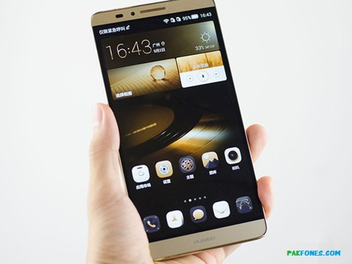 Huawei Ascend Mate7 Firmware direct link from huawei