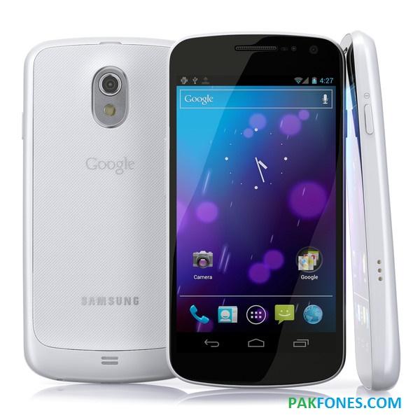 Samsung 420k firmware Download Free