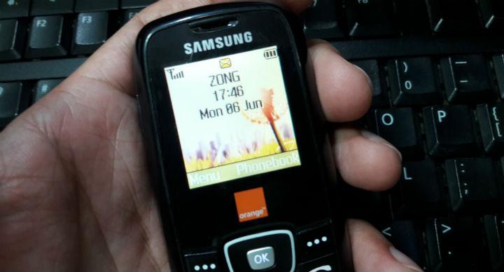 Samsung E120 Unlock z3x